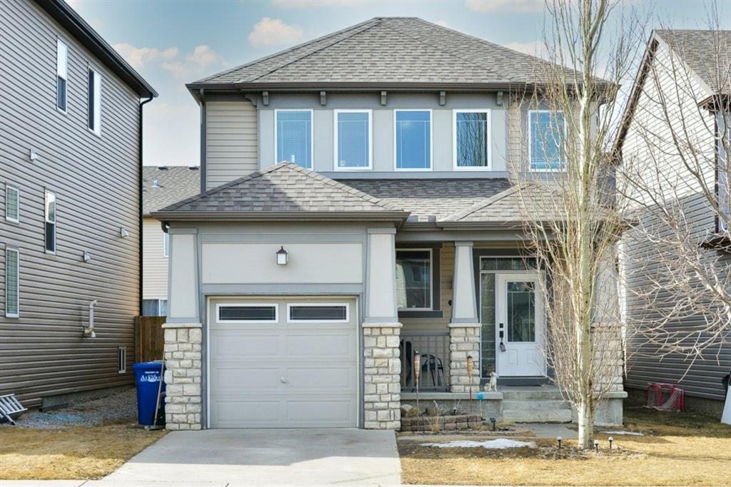 2005 Windsong Drive Sw